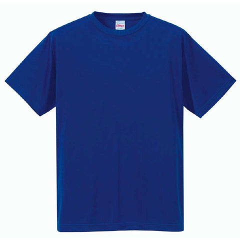 United Athle [5088-01] Adult Dry Silky Touch T-shirt / 成人快乾T恤