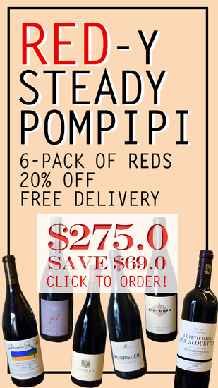 Red-y, Steady, Pompipi!
