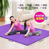 2 person Large Yoga Mat