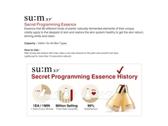 SUM37 SECRET ESSENCE Advanced Sync Program 100ml