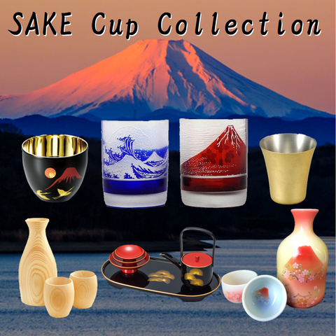 Sake Cup Collection