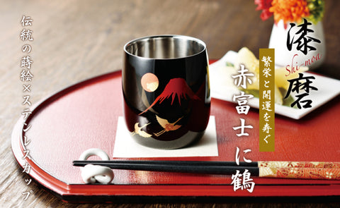 makie cup & tumbler red fuji & crane
