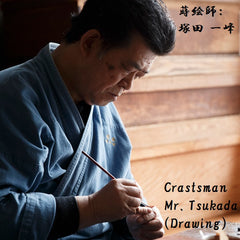 craftsman mr. tsukada san-you