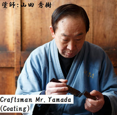 craftsman mr. yamada san-you
