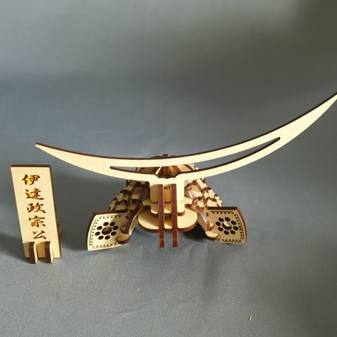 SAMURAI Helmet KABUTO 3D Puzzle Wooden Piece DATE MASAMUNE - JAPANESE GIFTS