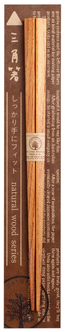 Hashi Japanese Chopstick Zelkova Wood Grain Triangle Grip Handicrafts [Yamaco] - JAPANESE GIFTS