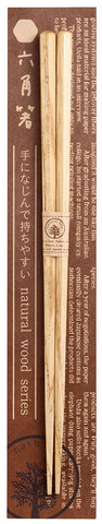 Hashi Japanese Chopstick Chestnuts Wood Grain Hexagon Grip Handicrafts [Yamaco] - JAPANESE GIFTS