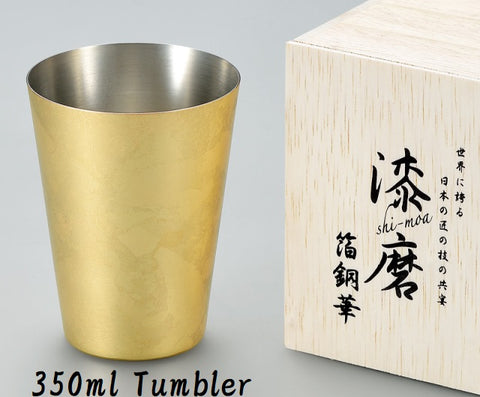 Gold Leaf & Copper Tumbler Cup 350ml [ASAHI Shi-Moa Haku-Dou-Ka] - JAPANESE GIFTS