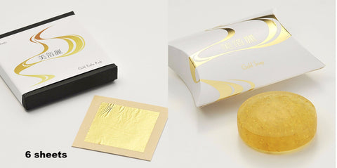 Gold Facial Soap 1 pc & Gold Aesthetic Leaf (6 sheets) set - JAPANESE GIFTS