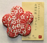 """MINOWASHI"" Magnets Yuzen set - JAPANESE GIFTS"