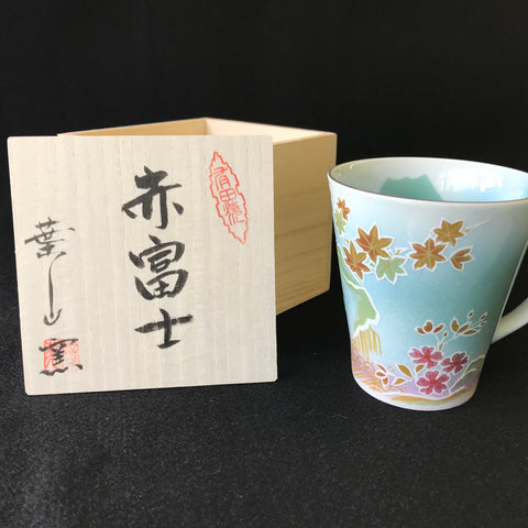 RED FUJI ARITA MUG AKEBONO (Sky Blue / Orange) - JAPANESE GIFTS