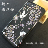 [Crane & Cherry] iPhone Case DIY kit Japanese Traditional Pattern - JAPANESE GIFTS