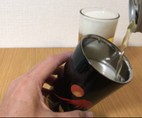Shi-Moa Cup Urushi [Makie] 250ml for Beer Stainless Steel - JAPANESE GIFTS