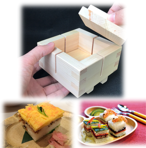 Pressed SUSHI ONIGIRI Mold Easy Cutting Guide Natural Hinoki Cypress Party Eats YAMACO - JAPANESE GIFTS