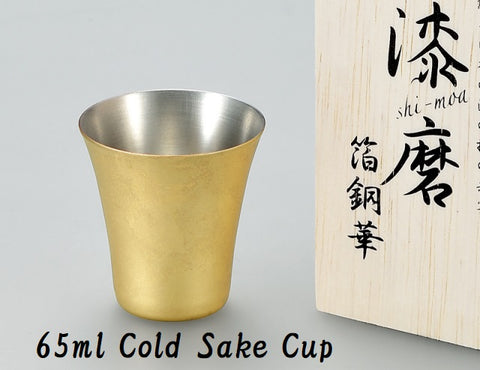 Gold Leaf & Copper Cup for Sake 65ml [ASAHI Shi-Moa Haku-Dou-Ka] - JAPANESE GIFTS