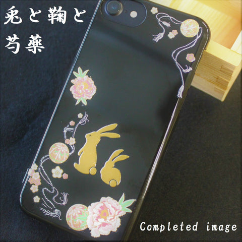 [Rabbit & Peony]  iPhone Case DIY kit Japanese Traditional Pattern - JAPANESE GIFTS