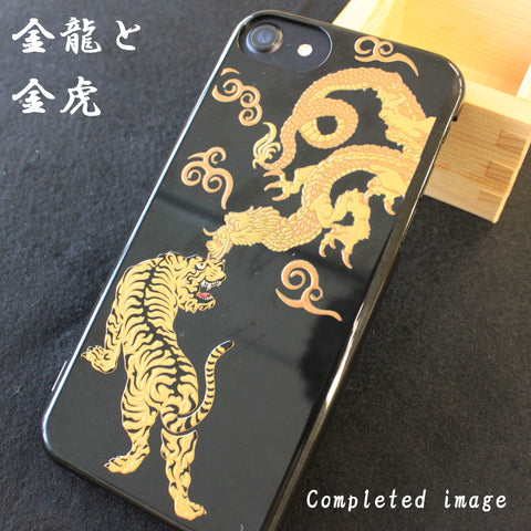 [Tiger & Dragon] iPhone Case DIY kit Japanese Traditional Pattern - JAPANESE GIFTS