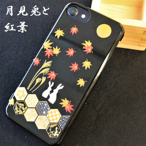 [Rabbit & Moon & Maple ]  Completed iPhone Case Japanese Traditional Pattern - JAPANESE GIFTS