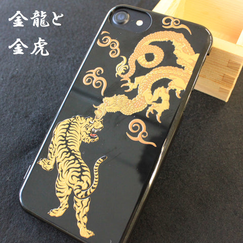 [Tiger & Dragon] Completed iPhone Case Japanese Traditional Pattern - JAPANESE GIFTS