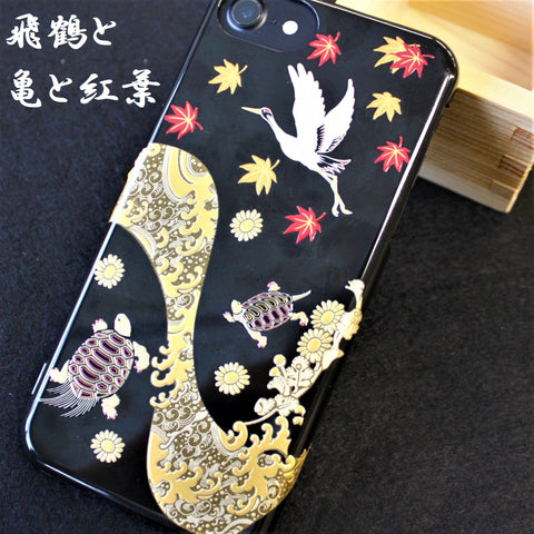 [Crane, Turtle, Maple & Wave ] Completed iPhone Case Japanese Traditional Pattern - JAPANESE GIFTS