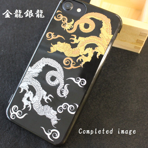 [Gold & Silver Dragon] iPhone Case DIY kit Japanese Traditional Pattern - JAPANESE GIFTS