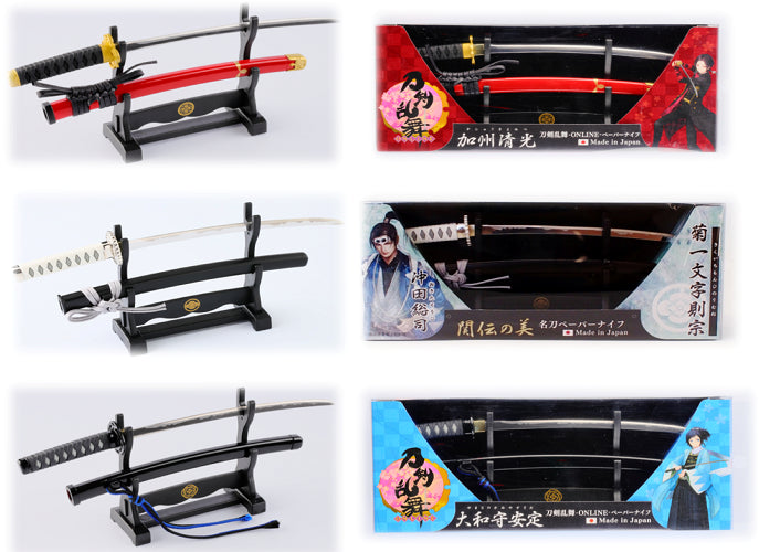 katana japanese samurai sword design letter opener stationery collection myfav japan shop internet shopping
