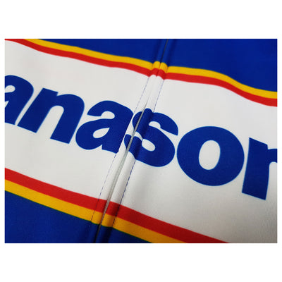 Fully covered front zip means a better-looking Panasonic retro jersey