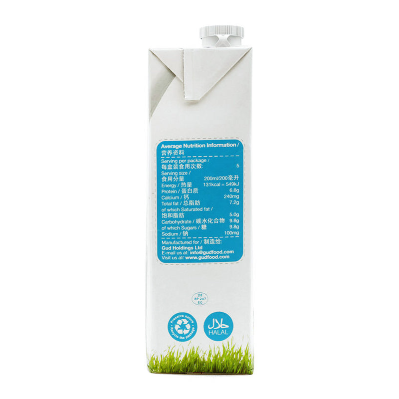GUD Full Cream Milk 3.5% - TheLittleMart.com