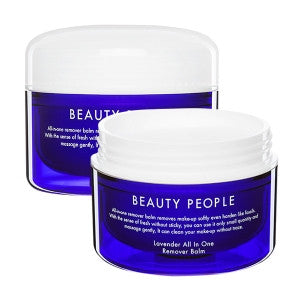 [BEAUTY PEOPLE] Lavender All-In-One Remover Balm