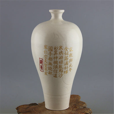 Song Dynasty Ceramic Hand Painted Antique Vase