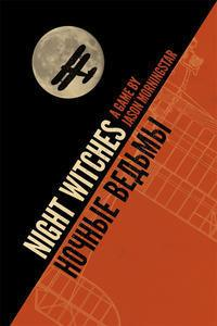 Night Witches (Softcover) + complimentary PDF