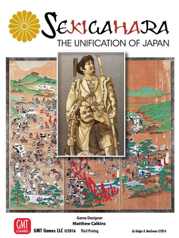 Sekigahara: The Unification of Japan (4th printing)