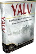 Yalu 2nd Edition