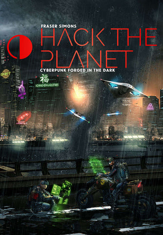 Hack the Planet + complimentary PDF