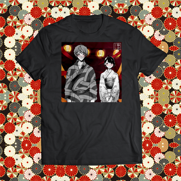 Shy Cute Couple Tee Vday Special