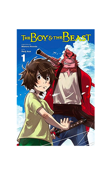 The Boy and The Beast Manga (Vol 1)