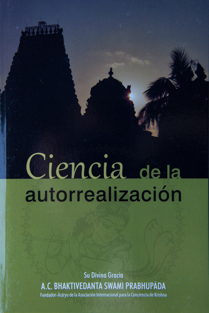 Spanish Science of Self Realization