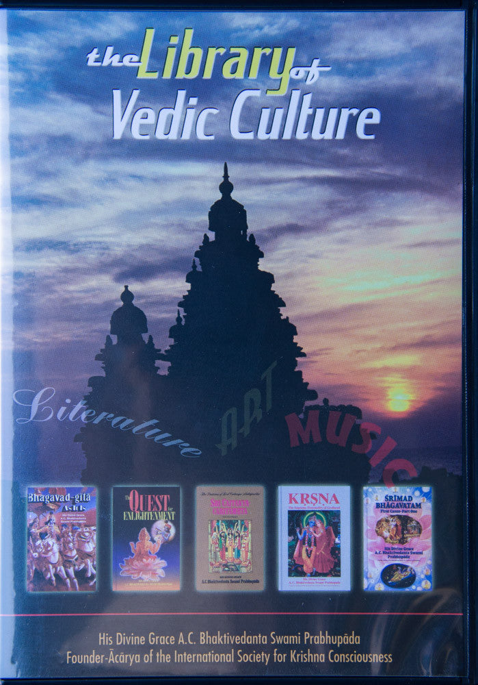 The Library of Vedic Culture