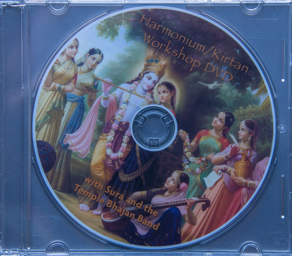 Harmonium/Kirtan Workshop DVD