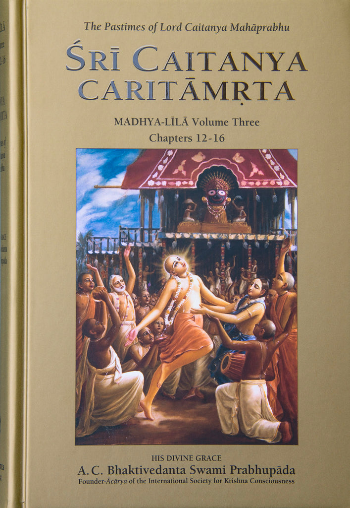 Sri Caitanya Caritamrta 9 Volume Set