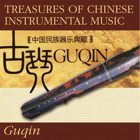 Treasures Of Chinese Instrumental Music: Guqin by Various Artists
