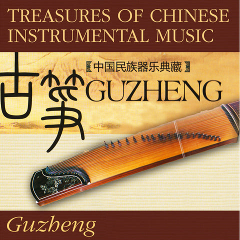 Treasures Of Chinese Instrumental Music: Guzheng by Various Artists