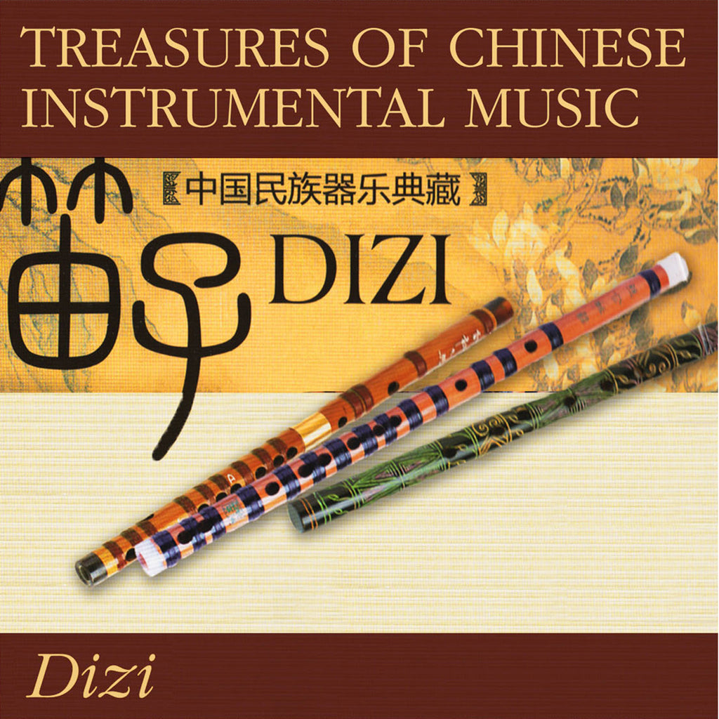 Treasures Of Chinese Instrumental Music: Dizi by Various Artists