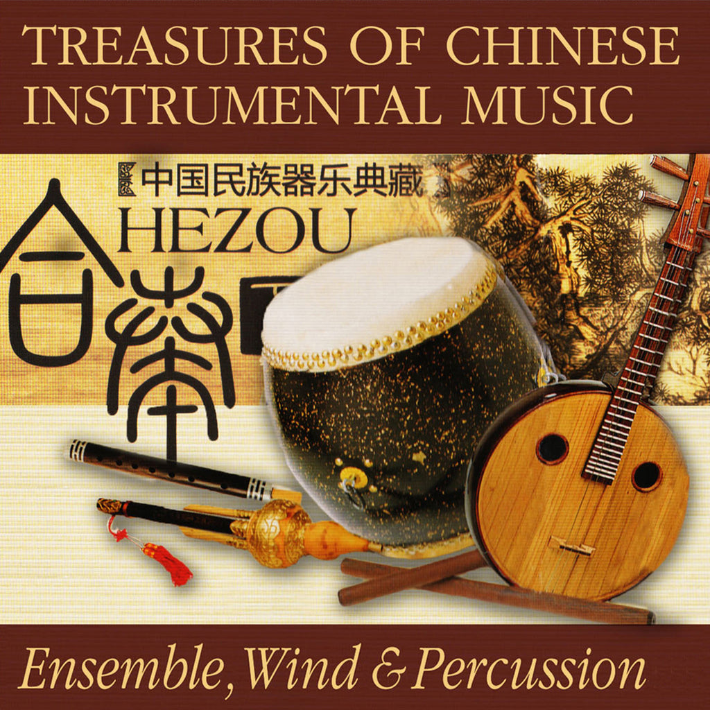 Treasures Of Chinese Instrumental Music: Ensemble, Wind & Percussion by Various Artists