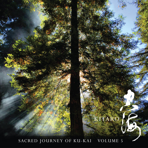 [NEW RELEASE] Sacred Journey Of Ku-Kai, Vol. 5 by Kitaro
