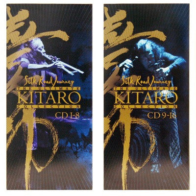 [BOX SET LIMITED] The Ultimate Kitaro Collection - Silk Road Journey with Kitaro Signature (6Left)