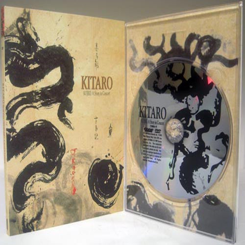 [DVD] Kojiki Digipak Limited Edition (2009) by Kitaro