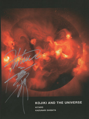 Kojiki And The Universe by Kitaro & Kazunari Shibata with Kitaro Autograph