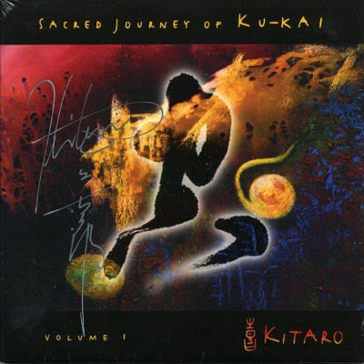 [LIMITED] Sacred Journey of Ku-Kai  Vol.1 with Kitaro Autograph (8 Left)