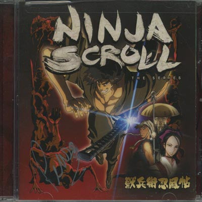 [LIMITED] NINJA SCROLL with Peas Autograph (8 Left)